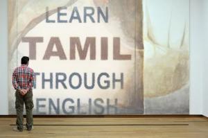Akka Tamil Meaning